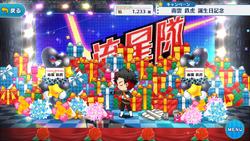 Tetora Nagumo Birthday 2017 1k Stage