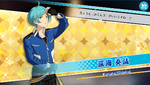 (Blue Uniform) Kanata Shinkai Scout CG