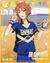 (Cheering Squad Member) Leo Tsukinaga