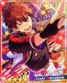 (Leader of Justice) Chiaki Morisawa M Bloomed