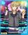(Overtime Caprice) Kaoru Hakaze