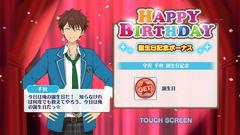 Chiaki Morisawa Birthday
