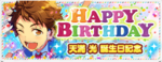 Mitsuru Tenma Birthday 2019 Banner