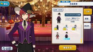 Natsume Sakasaki Blood Banquet Outfit