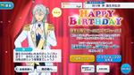 Wataru Hibiki Birthday 2019 Campaign