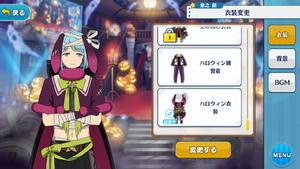 Hajime Shino Halloween Outfit