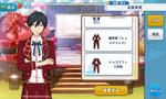 Hokuto Hidaka Chocolat Fes Performance Outfit