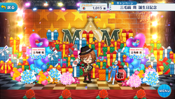Madara Mikejima Birthday 2017 1k Stage