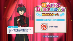 Mika Kagehira Birthday 2018