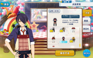 Shinobu Sengoku Apron (Chocolat Fes) Outfit