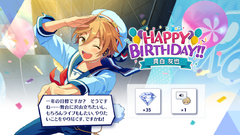 Tomoya Mashiro Birthday 2019