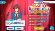 Tsukasa Suou Birthday Campaign