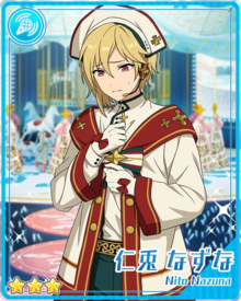 (White Song) Nazuna Nito