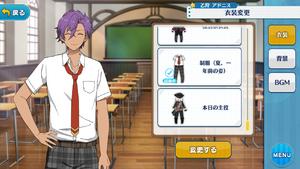 Adonis Otogari First Year Summer Uniform