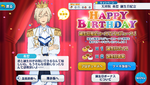 Eichi Tenshouin Birthday 2018 Campaign