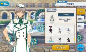 Koga Oogami Sailor Outfit