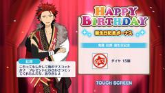 Kuro Kiryu Birthday 2019