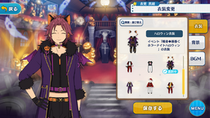 Mao Isara Halloween Outfit