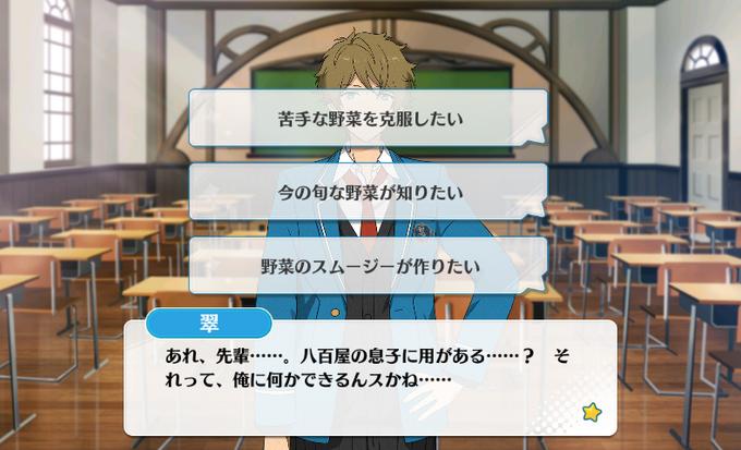 Midori Takamine mini event classroom