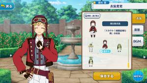 Sora Harukawa Air Force Outfit