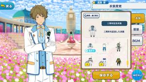Midori Takamine 3rd Anniversary Outfit