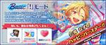 Nazuna Nito Birthday 2019 Basic Twitter Banner