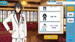 Rei Sakuma Boutique Clerk Outfit
