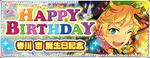 Sora Harukawa Birthday 2017 Banner