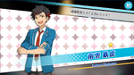 Tetora Nagumo (Card) Scout CG