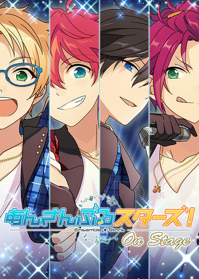 Top enstars stage play
