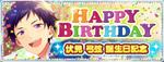Yuzuru Fushimi Birthday Banner
