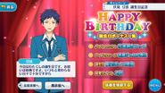 Yuzuru Fushimi Birthday Campaign