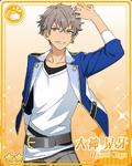Academy Idol Koga Oogami