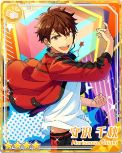 (Exciting School Festival) Chiaki Morisawa Bloomed