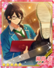 (Recollection of Mundane Days) Rei Sakuma