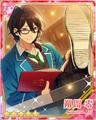 (Recollection of Mundane Days) Rei Sakuma