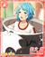 (TanTan) Hajime Shino