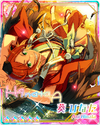 (Twilight's Tengu) Hinata Aoi Rainbow Road Bloomed