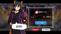 Cacophany◆Whirling Horror Night Halloween Normal3