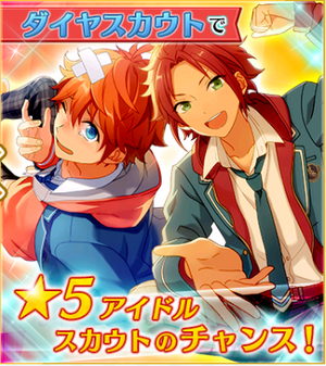 Diamond Scouting cover 1