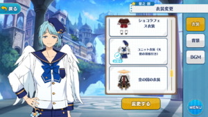 Hajime Shino Unit Uniform (With Angel Wings) Outfit