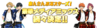 Mediamix Trickstar Render