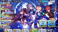 Merc Storia Scout Page Knights