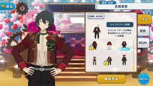 Mika Kagehira Chocolat Fes Outfit