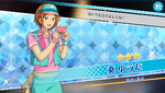 (Assorted Ice Cream) Yuta Aoi Scout CG
