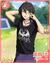 (Nemesis Summer) Rei Sakuma