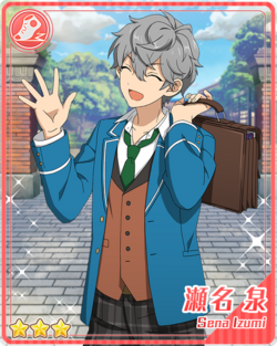 (Self-Righteous) Izumi Sena Bloomed
