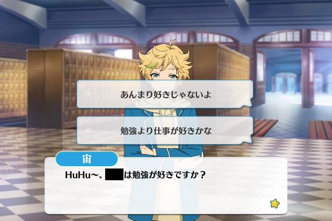 1-B Lesson Sora Harukawa Special Event 3