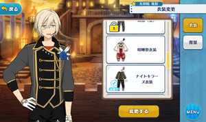Eichi Tenshouin Knights Killers Outfit