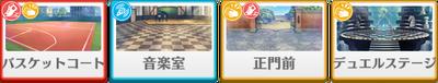 Judge! Black and White Duel Ritsu Sakuma locations